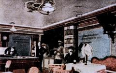 hotel schoeningen geschichte13 Historie